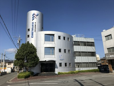 生川建設株式会社