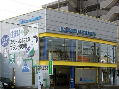 株式会社マインドハウス